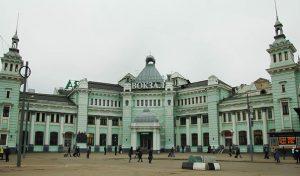 Belloruskij Vokzal Gyms in Moscow Russia TrainAway