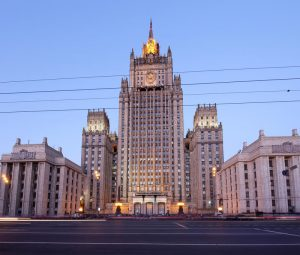 Ministry of Foreign Affairs Gyms in Moscow Russia TrainAway
